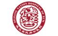 德江县民族中医院